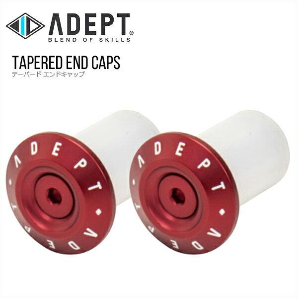 ADEPT アデプト テーパード エンドキャップ RED YHB03104 ハンドル パーツ