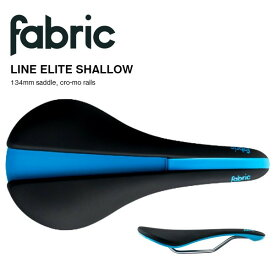 Fabric ファブリック LINE SHALLOW ELITE 134mm ライン シャロー エリート Black/Blue サドル FP3036U12OS