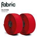 Fabric ファブリック SILICONE TAPE RED FP7736U50OS シリコン ロードバイク バーテープ