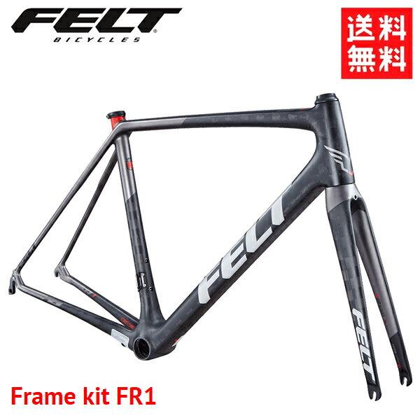 2018 FELT フェルト FR1 Frame Kit カーボン ロードバイク
