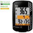 BRYTON Rider 10C ケイデンスセンサー付 ブラック TB0F0R010CBLK