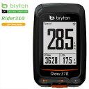 ブライトン BRYTON Rider 310E TB0F0R310EBLK