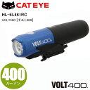 CAT EYE 「キャット アイ」 HL-EL461RC VOLT400 メタリックブルー 23HLEL461RCMBLUE