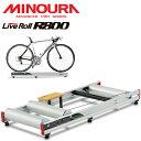 MINOURA ミノウラ LiveRoll R800 3本ローラー 01400380000 ローラー台