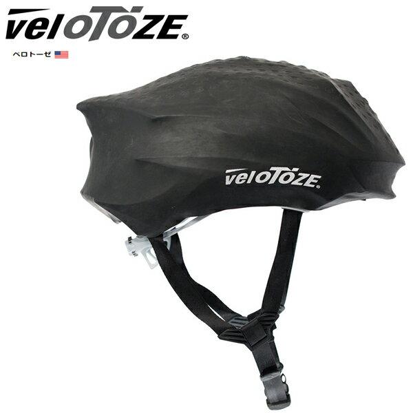 Velo Toze ヴェロトーゼ ヘルメットカバー ブラック
