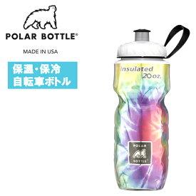 保冷 ボトル POLAR BOTTLE (ポーラ ボトル) スモール 20oz タイダイレインボー ボトル 590ml 【02P03Dec16】 ★