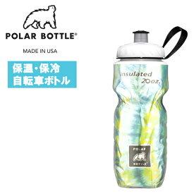 保冷 ボトル POLAR BOTTLE (ポーラ ボトル) スモール 20oz タイダイサーフ ボトル 590ml 【02P03Dec16】 ★