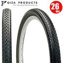 【2本セット】 ビーチクルーザー タイヤ GIZA Products ギザ C-241 26x2.125 オールブラック