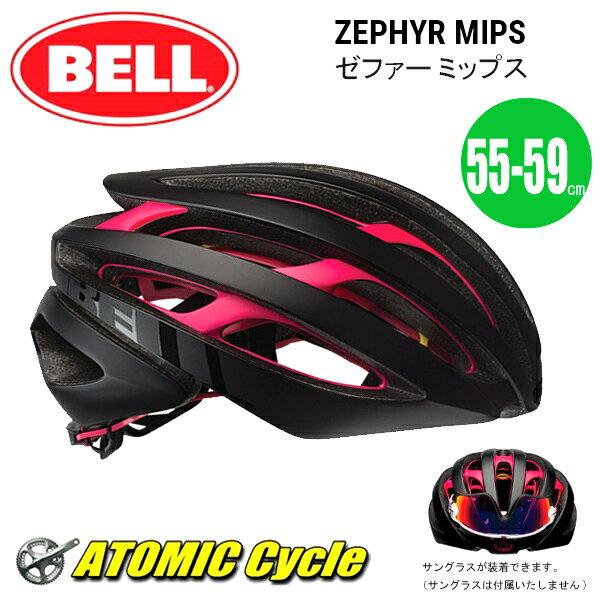 【ポイント最大20倍 2日19時-7日1時59分まで】 【BELL ロードバイク ヘルメット】 「BELL Zephyr ベル ゼファー ミップス」 マットブラック/ネオンピンク Mサイズ(55-59cm) 7079999 ロードバイク ヘルメット 送料無料