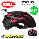 ロードバイク ヘルメット 2017 ベル ゼファー ミップス BELL Zephyr マットブラック/ネオンピンク Lサイズ(58-62cm) 7080000 ロードバ…