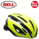 【BELL ロードバイク ヘルメット】 「BELL Crest R ベル クレストR」 マットレティーナシアー/ブラック UA(54-61) 7083360 ロードバイ…