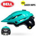 MTB ヘルメット BELL SIXER Mips (ベル シクサー ミップス) マットエメラルド/ブラック Lサイズ(58-62cm) MTB/マウンテンバイク/ヘルメ…