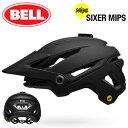 MTB ヘルメット BELL SIXER Mips (ベル シクサー ミップス) マットブラック Mサイズ(55-59cm) MTB/マウンテンバイク/ヘルメット