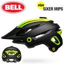 MTB ヘルメット BELL SIXER Mips (ベル シクサー ミップス) マットブラック/レティーナシアー Lサイズ(58-62cm) MTB/マウンテンバイク/…