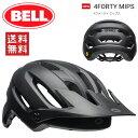 【BELL MTB ヘルメット】 BELL 4 FORTY Mips (ベル 4フォーティ ミップス) マットブラック Mサイズ(55-59cm) マウンテンバイク ヘルメ…