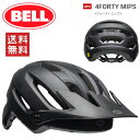 【BELL MTB ヘルメット】 「BELL 4 FORTY Mips ベル 4フォーティ ミップス」 マットブラック XLサイズ(61-65cm) マウンテンバイク ヘル…