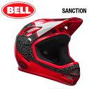【自転車 フルフェイス】 BELL SANCTION ベル サンクション グロスハイビスカスリパレーション Lサイズ(58-60cm) マウンテンバイク MTB…