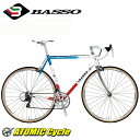 送料無料 2017 BASSO (バッソ) GAP 1977 2400 ギャップ 1977 2400 TRICOLORE ロードバイク