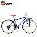 2019 GIOS (ジオス) ESOLA (イソラ) Gios ブルー クロスバイク