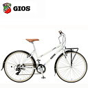 2019 GIOS ジオス LIEBE (リーベ) ホワイト クロスバイク