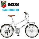 【店舗 在庫あり】GIOS ジオス ミニベロ PULMINO ジオス プルミーノ ホワイト 小径車 自転車