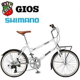GIOS ジオス ミニベロ PULMINO ジオス プルミーノ ホワイト 小径車
