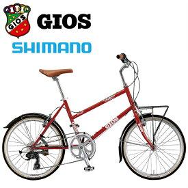 GIOS ジオス ミニベロ PULMINO ジオス プルミーノ レッド 小径車