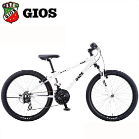 GIOS 子供 自転車 ジオス ジェノア GIOS GENOVA 24 24インチ ホワイト 2019