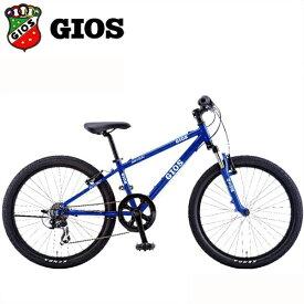 2019 GIOS ジオス GENOVA ジェノア 20 20インチ Giosブルー