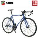 2019 ジオス ロードバイク ジオス フェレオ GIOS FELLEO GB R7000 MAVIC Ksyrium ¥258,000