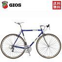 2020 ジオス ロードバイク ジオス ヴィンテージ GIOS VINTAGE GB