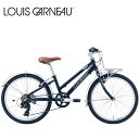 LOUIS GARNEAU ルイガノ J22 PLUS LG NAVY 22インチ キッズ 子供 自転車