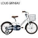 LOUIS GARNEAU ルイガノ K16 PLUS LG WHITE 16インチ キッズ 子供自転車