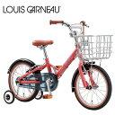 LOUIS GARNEAU ルイガノ K16 PLUS TERRA COTTA ROSE 16インチ キッズ 子供自転車