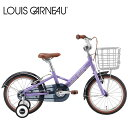LOUIS GARNEAU ルイガノ K16 PLUS LAVENDER 16インチ キッズ 子供自転車