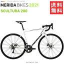 メリダ ロードバイク メリダ スクルトゥーラ ディスク 200 2021 MERIDA SCULTURA DISC200 EW42 送料無料