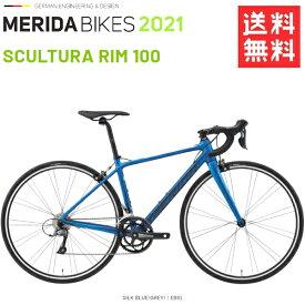 メリダ ロードバイク メリダ スクルトゥーラ 100 2019 MERIDA SCULTURA100 EK47 送料無料