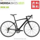 メリダ ロードバイク メリダ ライド80 2019 MERIDA RIDE80 EB52