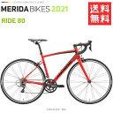 メリダ ロードバイク メリダ ライド80 2019 MERIDA RIDE80 EKRA