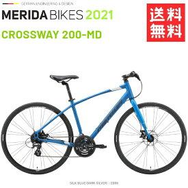 メリダ クロス バイク MERIDA CROSS WAY 200 MD EB96 メリダ クロスウェイ 200 MD 2021 モデル 送料無料