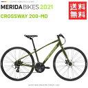 メリダ クロス バイク MERIDA CROSS WAY 200 MD EG55 メリダ クロスウェイ 200 MD 2021 モデル 送料無料