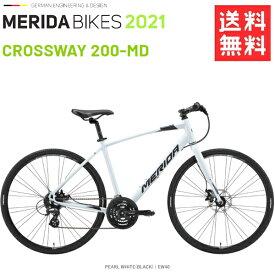 メリダ クロス バイク MERIDA CROSSWAY 200 MD EW40 2019 モデル