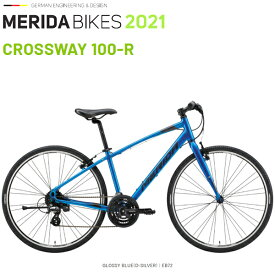 メリダ クロスバイク MERIDA CROSSWAY 100 R EB47 (メリダ クロスウェイ 100 R) 2019