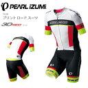PEARL IZUMI (パールイズミ) 721-3D プリントロードスーツ 31.PIホワイト