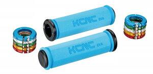 KCNC EVA ロックオン グリップ + ブラック ロックリング ブルー 441106
