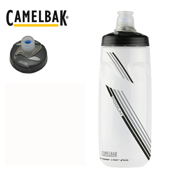 CAMELBAK ポディウム 52370 21OZ ピンク 18892059