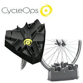 CYCLEOPS サイクルオプス クライミングライザーブロック 990113