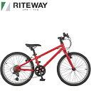 RITEWAY ライトウェイ 子供用 自転車 ZIT 20 ジット 20 レッド 9918052 108-130cm 20インチ