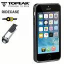 TOPEAK (トピーク) ライドケース (iPhone 5/5S/SE用) セット BLK ACZ23900 スマホケース