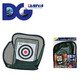 ダイヤ ゴルフ ベタピンアプローチ TR-407 DAIYA【ダイヤ】【ゴルフ】【ベタピンアプローチ】【TR-407】【DAIYA】
